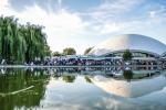 Foto: Jahrhunderthalle Frankfurt